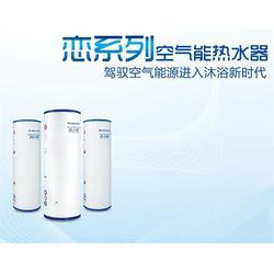 黄陂格力空气能 国投力信 格力空气能产品图片