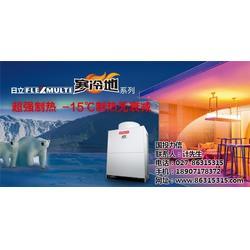 日立中央空调销售,武汉汉阳日立中央空调,日立中央空调图片