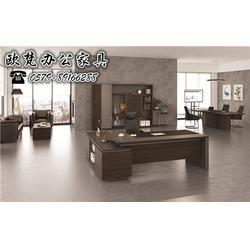 老板辦公家具-金華辦公家具-歐梵辦公家具品質出眾(查看)圖片
