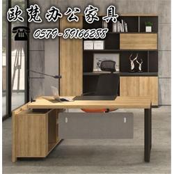永康办公家具、欧梵办公家具品牌企业、办公家具论坛图片