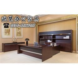 办公家具、办公家具拆装、欧梵办公家具(优质商家)图片