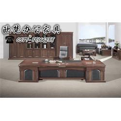 东阳办公家具-国景办公家具-欧梵办公家具