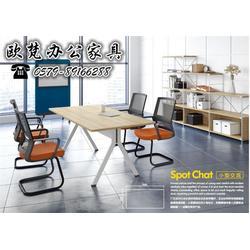 办公桌_欧梵办公家具品质出众_现代办公桌图片