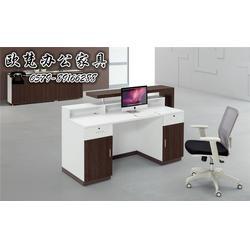 金华办公椅-欧梵办公家具诚信敬业-办公椅购买批发