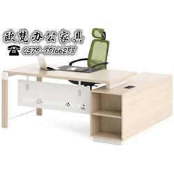 现代办公桌-办公桌-欧梵办公家具品牌企业