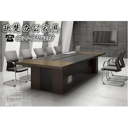 办公桌,简约办公桌,欧梵办公家具(优质商家)图片