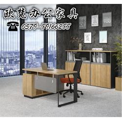 订制办公椅-金华办公椅-欧梵办公家具高品质图片
