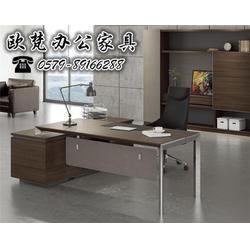 办公室家具摆放-欧梵办公家具品质出众-金华办公室家具图片