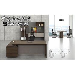 欧梵办公家具质量为本(图)_电脑办公桌_兰溪办公桌图片