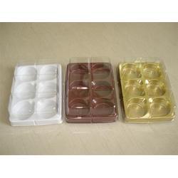 食品吸塑包装盒|PP食品吸塑包装盒|骅辉包装(优质商家)图片