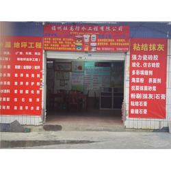 福州阳台防水,福州旺高防水,福州阳台防水哪家好图片