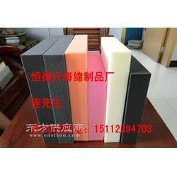壓縮防火海綿生產廠圖片