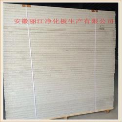硅岩净化板-合肥丽江(在线咨询)石家庄硅岩净化板图片