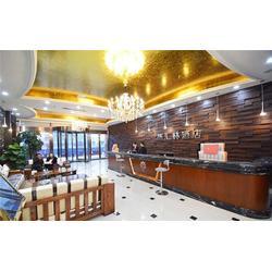 山西酒店客控软件有哪些、【世纪众智】、晋城酒店客控软件图片