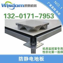合水县防静电地板,【西安质惠】,求购防静电地板图片