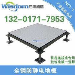 全钢防静电地板多钱,靖边全钢防静电地板,质惠地板(查看)图片
