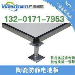 陶瓷防静电地板报价-旬邑陶瓷防静电地板-西安质惠地板图片