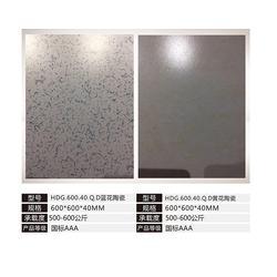 西安质惠地板(图)_陶瓷防静电地板销售_卓尼县陶瓷防静电地板图片