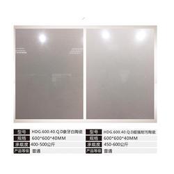 民乐县陶瓷防静电地板|西安质惠地板|陶瓷防静电地板厚度