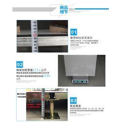 青海陶瓷防静电地板、西安质惠地板、陶瓷防静电地板多钱图片