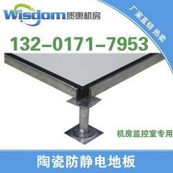 西安质惠地板 写字楼陶瓷防静电地板-陕西陶瓷防静电地板图片