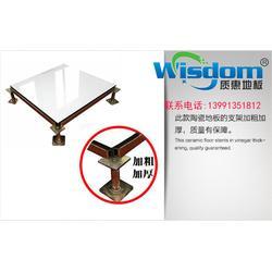 西安陶瓷防静电地板_防静电地板_西安质惠防静电地板(查看)图片