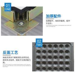 防静电地板厂家 OA防静电地板厂家-甘肃防静电地板图片