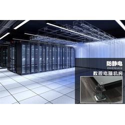 防静电地板生产厂家 扣槽型网络地板-霍州网络地板图片