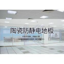 陶瓷面架空地板-渭南架空地板-防静电架空地板厂家图片