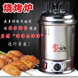 串烤炉,串烤炉多少钱一台,津津串烤炉(优质商家)图片