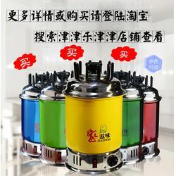 无烟电烤炉家用、哈尔滨电烤炉、濮阳市家滋味烧烤炉图片