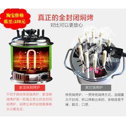 烧烤、长春烧烤炉、家滋味烧烤炉公司图片