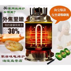 串烤炉哪里有卖的、串烤炉、家滋味烧烤炉公司(查看)图片