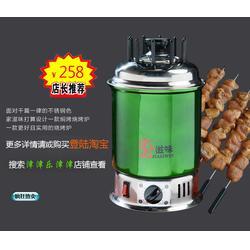 家滋味烧烤炉(图),串烤炉哪里有卖的,串烤炉图片