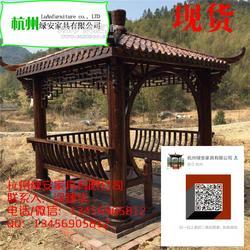 碳化木防腐凉亭厂家直销六角凉亭生产商四角凉亭规格图片