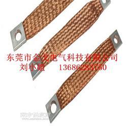 各种规格裸铜编织带软连接制造图片