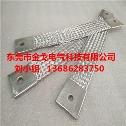 优质母线槽铜编织带软连接加工生产图片