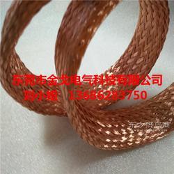 金戈电气紫铜编织带图片