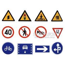 电力搪瓷标识牌 杆号牌 不锈钢标志牌 防触电警示牌图片