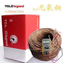 TCL罗格朗网线超五类4对非屏蔽双绞线0.5无氧适用于铜监控等工程图片