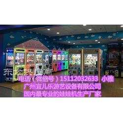供应大型夹娃娃机微信礼品机多少钱图片