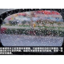 陕西倒车镜防水喷雾|诸城润宇化工|倒车镜防水喷雾图片