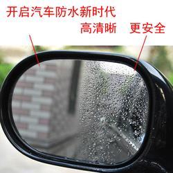 商丘倒车镜防水喷雾_倒车镜防水喷雾厂家_诸城润宇化工图片
