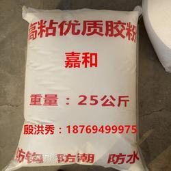 嘉和水产饲料专用粘合剂颗粒饲料家禽饲料专业研发团队图片