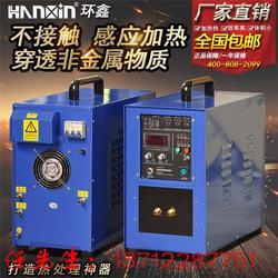 高频淬火设备视频,买高频淬火设备找广东环鑫机械(查看)图片