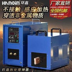 环鑫熔炼设备厂家(图)_感应熔炼设备_晋中熔炼设备图片