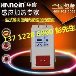 熔金机生产厂家-新上市优质环鑫熔金机(在线咨询)熔金机图片