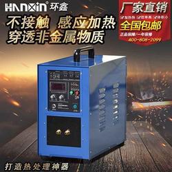环鑫淬火机厂家,自动化超音频淬火机,上饶超音频淬火机图片