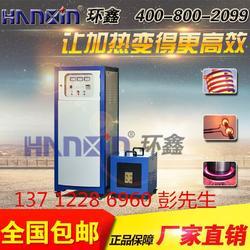 超音频-东莞环鑫超音频感应加热设备-超音频感应加热图片
