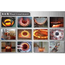 高频钎焊,高频钎焊专业技术10年,高频钎焊机厂家(优质商家)图片
